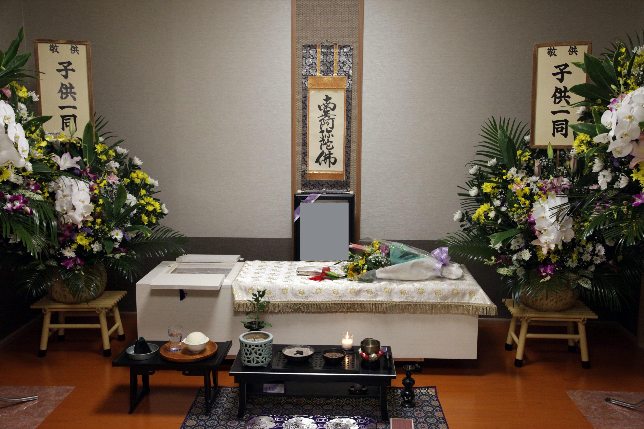密葬プラン